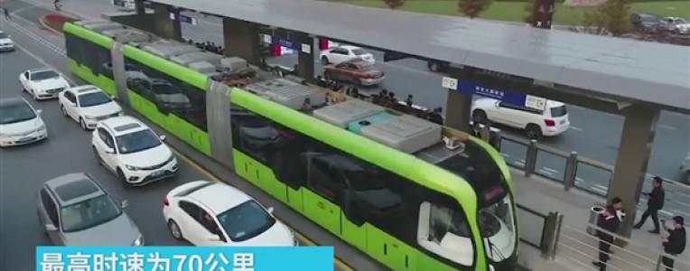 中国首创无人驾驶智轨列车开跑:充电10分钟,续航25公里