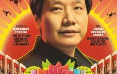 《连线》:是时候山寨中国了!