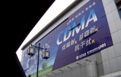 中国电信放弃CDMA条件已经成熟