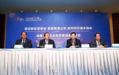 贵州政府与高通合资公司华芯通获得ARM ARMv8-A 64位处理器架构授权