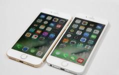 苹果iPhone 7/7 Plus正式发布:双摄像头+IP67防水,售价5388元起