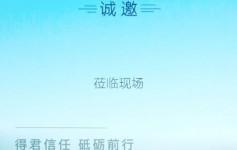 华为麒麟960将于19日发布:六大特性曝光!