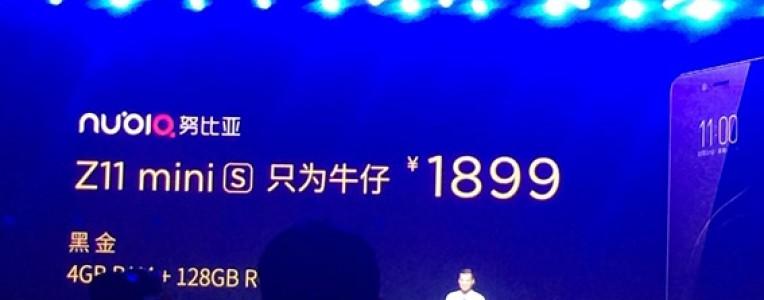 nubia Z11 mini S发布:骁龙625八核+4GB内存,1499元起