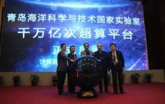 """中国新一代超级计算机曝光:性能8倍于""""神威太湖之光"""""""
