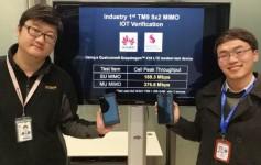 华为携手高通成功验证业界首个TM9模式的8×2 MIMO