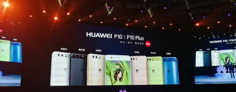 华为P10国行发布:6种配色+三徕卡摄像头,定价3788元起
