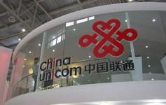 外媒爆料:阿里腾讯合伙砸100亿美元入股中国联通