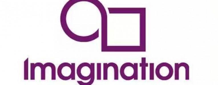 Imagination宣布整体出售,紫光真的可以考虑出手了!