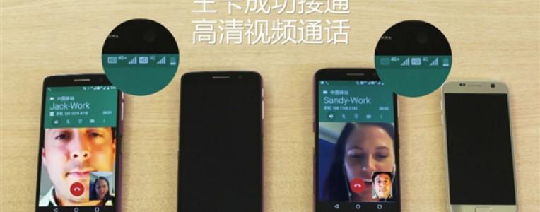 联发科、中国移动全球首发:一部手机可同时实现双卡双VoLTE