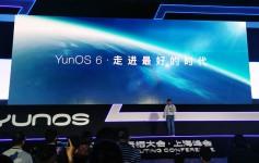 YunOS 6正式发布:叫板谷歌Android,软硬整合打造全新产业生态!
