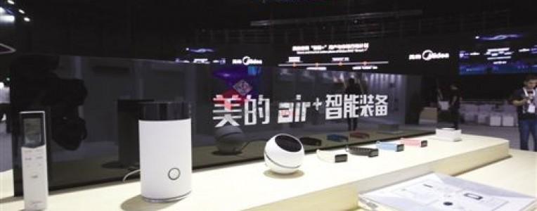 美的推出全新智能家电互联互通协议,推动跨品牌跨类别的家电产品实现互联互通