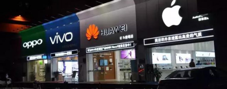县城手机江湖:华为失控,OPPO和vivo搞内斗
