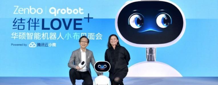 华硕联手腾讯云小微推出首款智能陪伴机器人