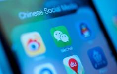 """印度政府公布42个中国Apps为""""间谍程序"""",微信QQ纷纷中招"""