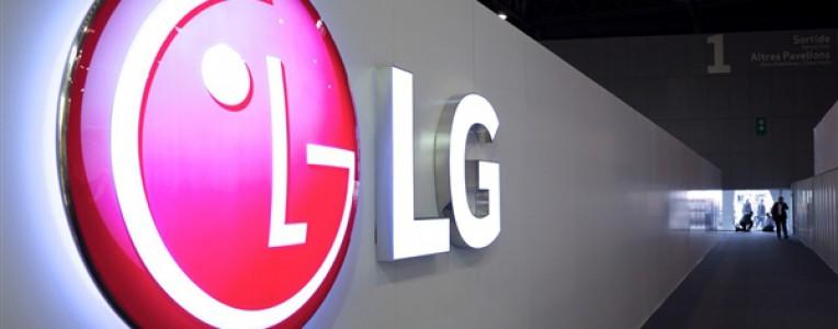 """LG中国更名""""爱尔集"""":重组五大分公司"""