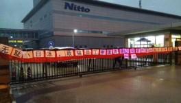 偏光片龙头日东电工苏州厂宣布关闭,上千员工面临失业!