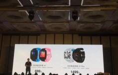 360布局儿童智能硬件市场,发布电话手表等7款新品