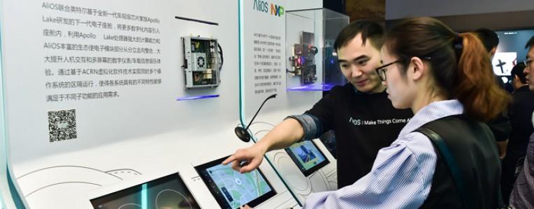 英特尔携手AliOS推出新一代智能驾驶座舱方案