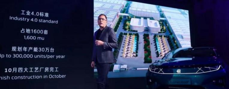 拜腾宣布将获一汽投资,将与苏宁合作布局销售渠道和充电桩