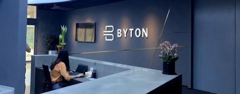 拜腾宣布B轮5亿美元融资完成,南京全球总部正式启用