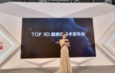 vivo发布TOF 3D超感应技术:将支持微信人脸识别支付