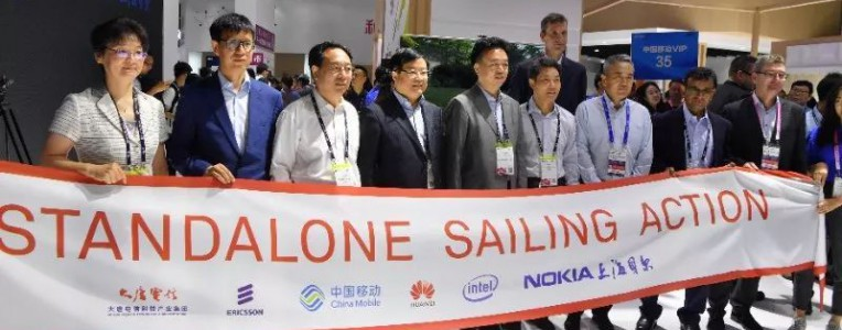 中国移动打通全球首个5G独立组网系统全息视频通话