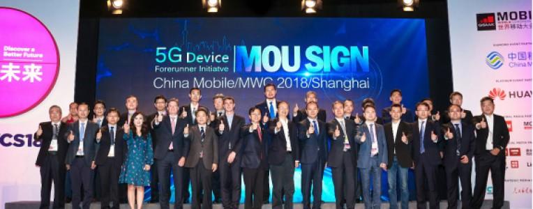 """中国移动联合产业发布《5G终端产品指引》,并签署""""5G终端先行者计划""""合作备忘录"""