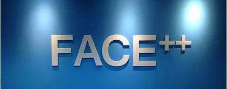 传旷视科技将迎来超6亿美元的新一轮融资:阿里巴巴参投