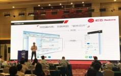 红芯浏览器致歉:宣传存在夸大,不应特别强调国产自主