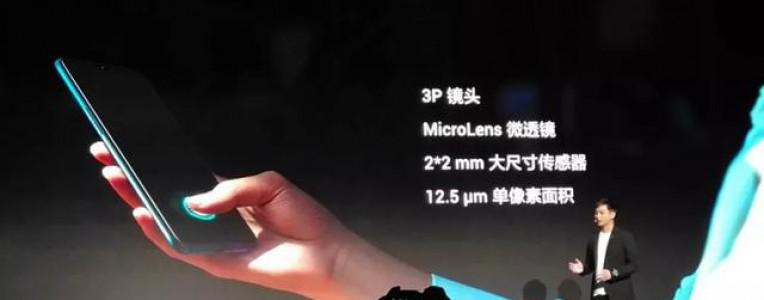 思立微拿下OPPO R17系列屏下指纹芯片订单