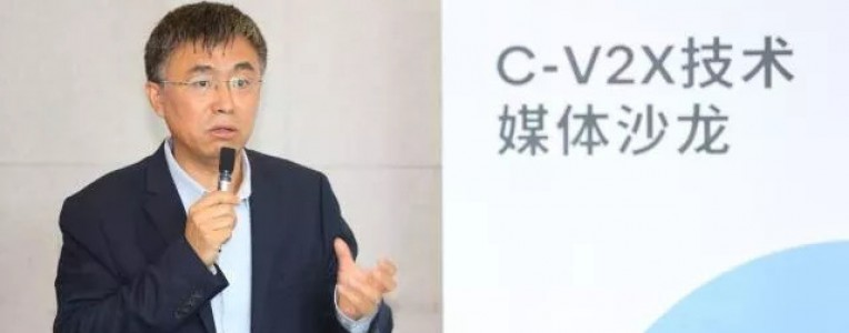 高通高级技术标准总监李俨:C-V2X助力自动驾驶的招式和心法