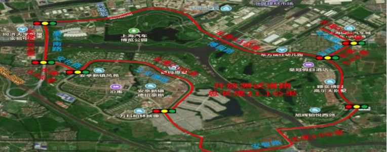 上海发布第二阶段自动驾驶开放测试道路,近90家企业申请路测