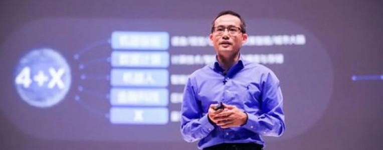 阿里CTO谈芯片公司商业模式:IP授权、IoT、服务输出