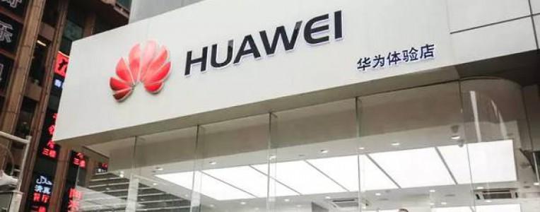 华为强力竞争韩国5G基础设施合约,不惜降价低于对手40%