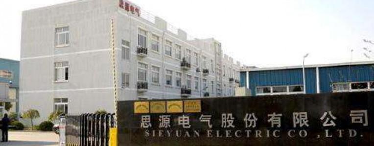 思源电气拟31.25亿元收购北京矽成41.65%股权,芯成半导体再叩A股大门