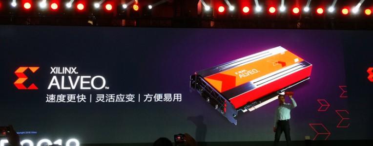 Xilinx推出全球最快的数据中心和AI加速器卡:性能超高端GPU 4倍,超高端CPU 90倍