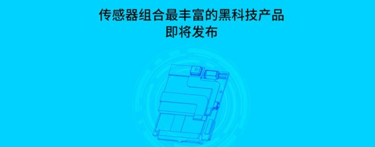 传感器组合最全面的智能手表机芯即将发布