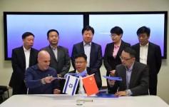 英特尔Mobileye携手北太智能,助力北京公交提升安全和智能化水平
