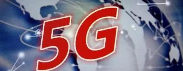 5G来了老百姓的通信费会变少吗?专家:5G流量收费还在研究中