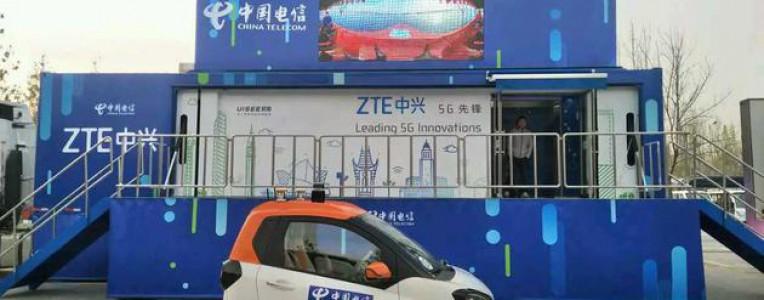 中兴联手中国电信完成5G无人驾驶协同测试