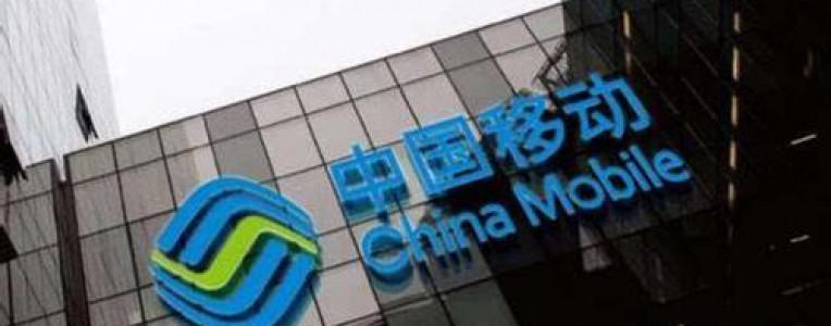 中国移动5G专利申请量跃居全球运营商第一阵营