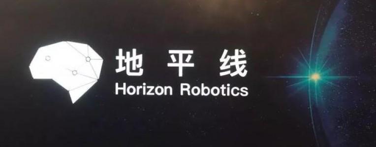 地平线机器人将完成10亿美元融资,估值或达40亿美元