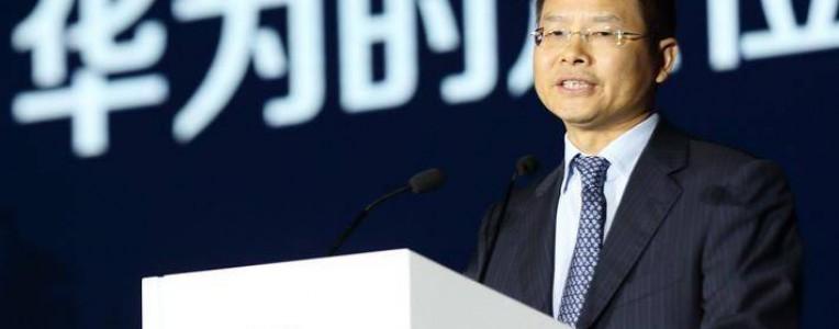 华为徐直军:没有我们的参与,美国或无法赢得5G竞赛