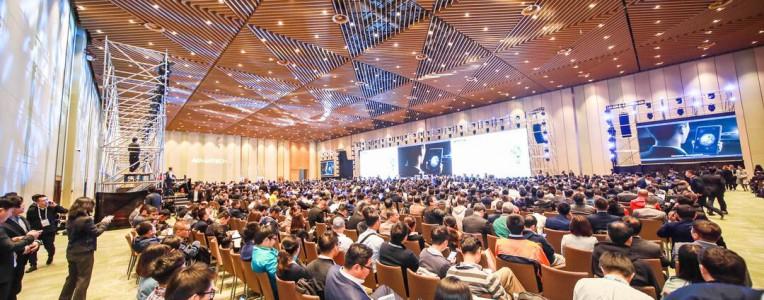 刚刚研华举行首届IOT共创峰会,为工业物联网赋能升级