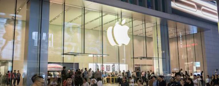 苹果上书法院:若被迫与高通和解,手机行业将倒退!