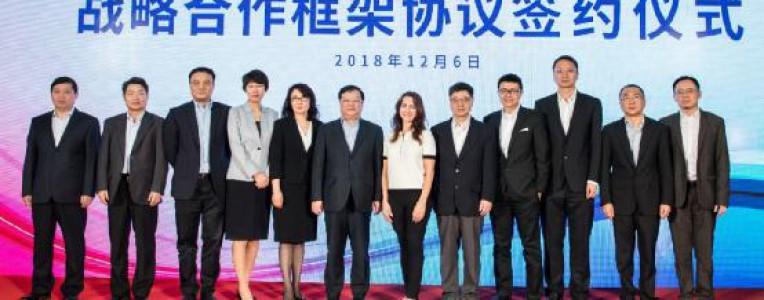 英特尔与中国移动签署战略合作协议