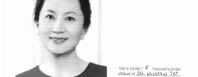 美加两国法庭文件公开:孟晚舟有七本护照!
