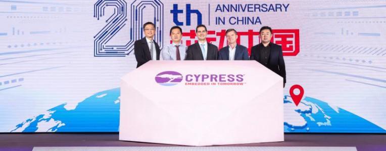 扎根中国20年,赛普拉斯携手合作伙伴助推中国产业升级