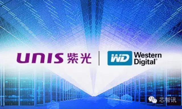 遭美国海外投资委员会调查,紫光入股西部数据宣告流产-芯智讯