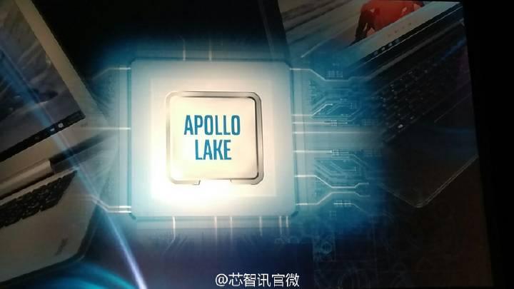 英特尔发布全新低功耗平台Apollo Lake,将取代Cherry Trail和Braswell-芯智讯
